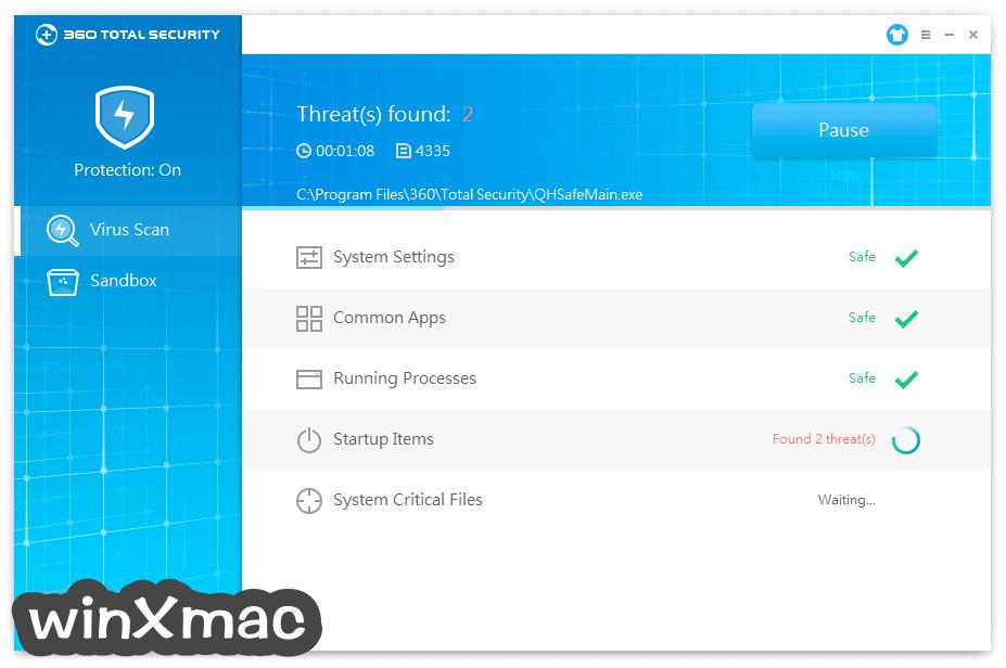 360 Total Security Essential Screenshot 3