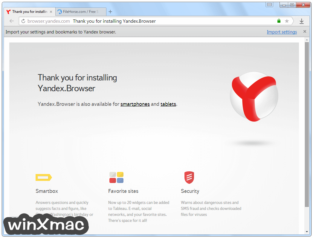 Yandex Browser Screenshot 1