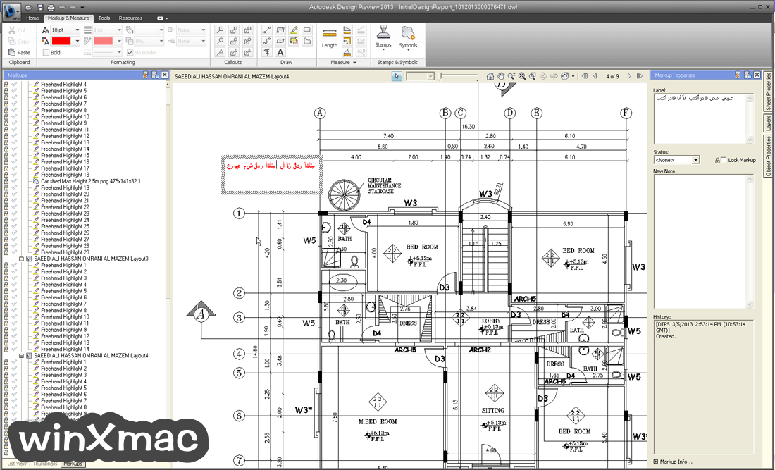 Autodesk Design Review Screenshot 1